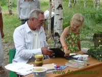 The summary of Vladimir Megre's meeting with children