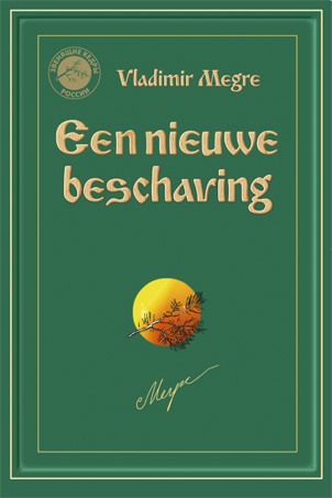 8-1-Nieuwebeschaving-Dutch.jpg