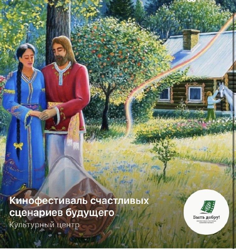 Новости подготовки кинофестиваля Украина (1).jpg