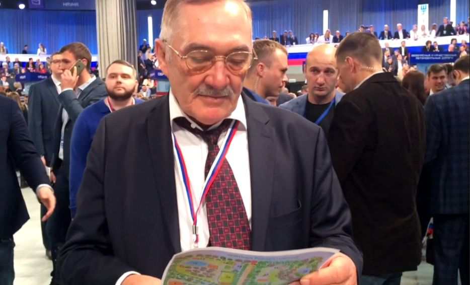 Съезд ОНФ В.Мегре 2019 2.jpg