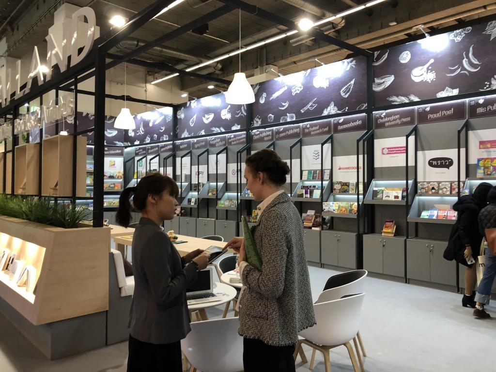 Франкфурт выставка 10.10.18 (10).JPG