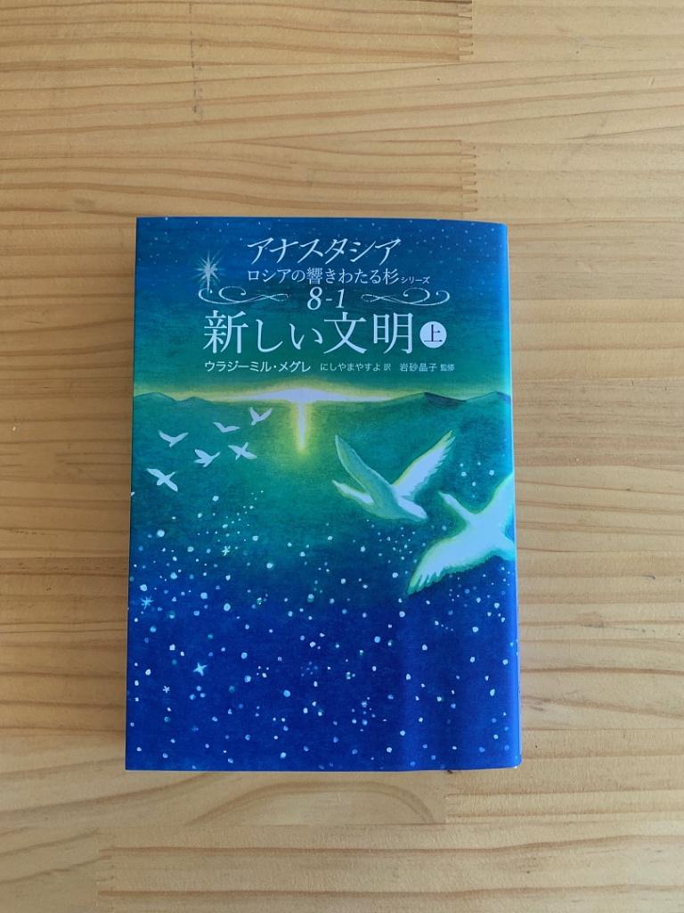 Япония 8.1 фото 2.jpg