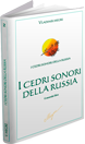 3D_covers_IT_libri_2.png